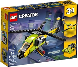 Helicopter Adventure - LEGO